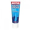 NAUTIC GREASE / 200мл