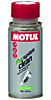 MOTUL Fuel System Clean Scooter  / 75 мл