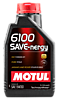 MOTUL 6100 SAVE-NERGY 5W-30 / 1 литр