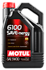 MOTUL 6100 SAVE-NERGY 5W-30 / 5 литров